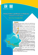 The Journal of Medical Ethics and History of Medicine