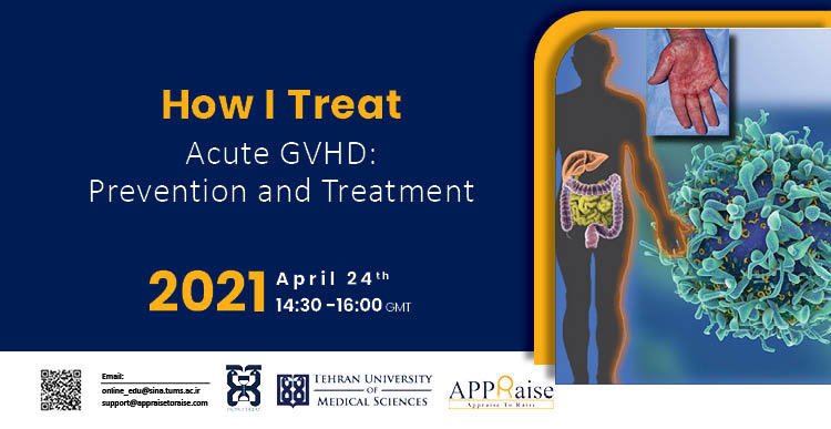 How I Treat Acute GVHD: Prevention and Treatment